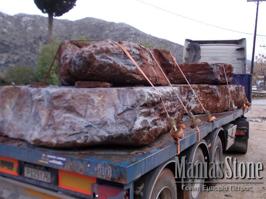 manias-stone14
