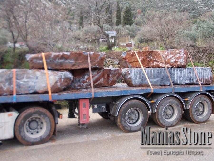 manias-stone16