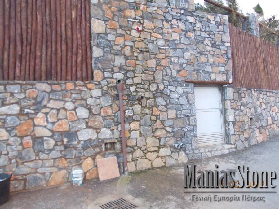 manias-stone21