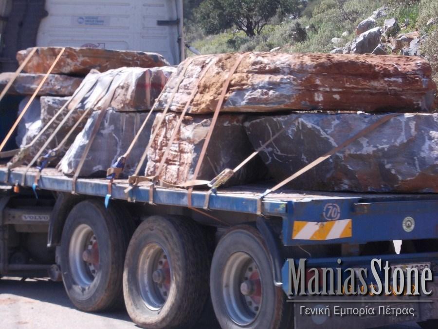 manias-stone27