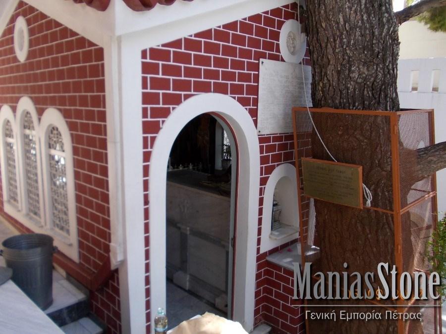 manias-stone29