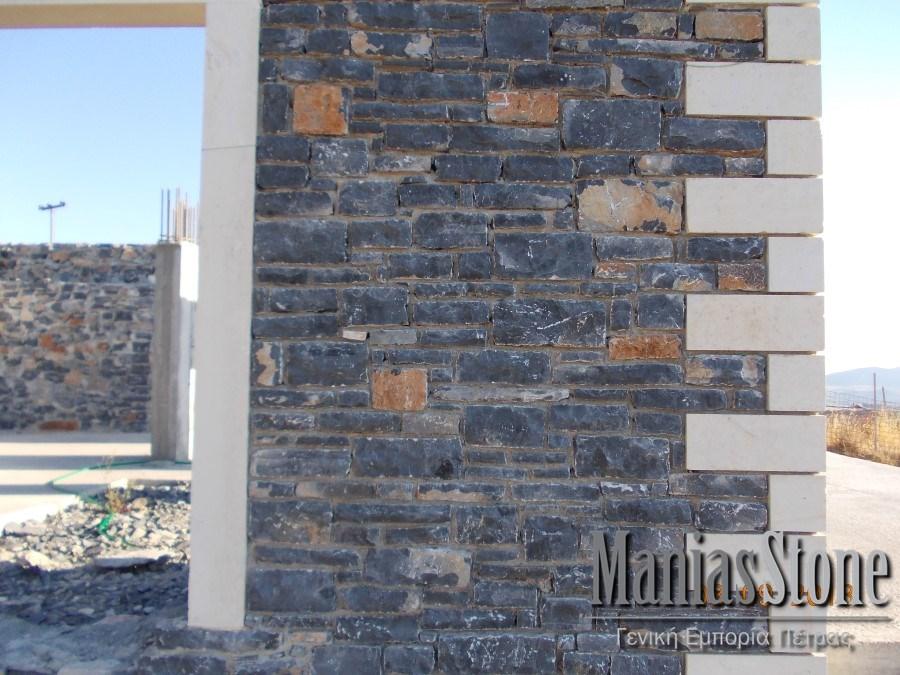 manias-stone46