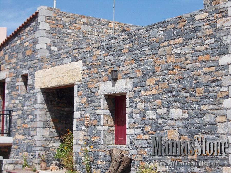 manias-stone52