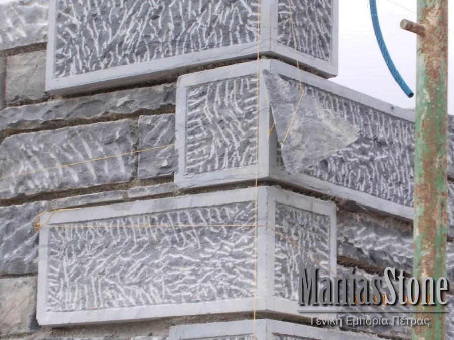 manias-stone58