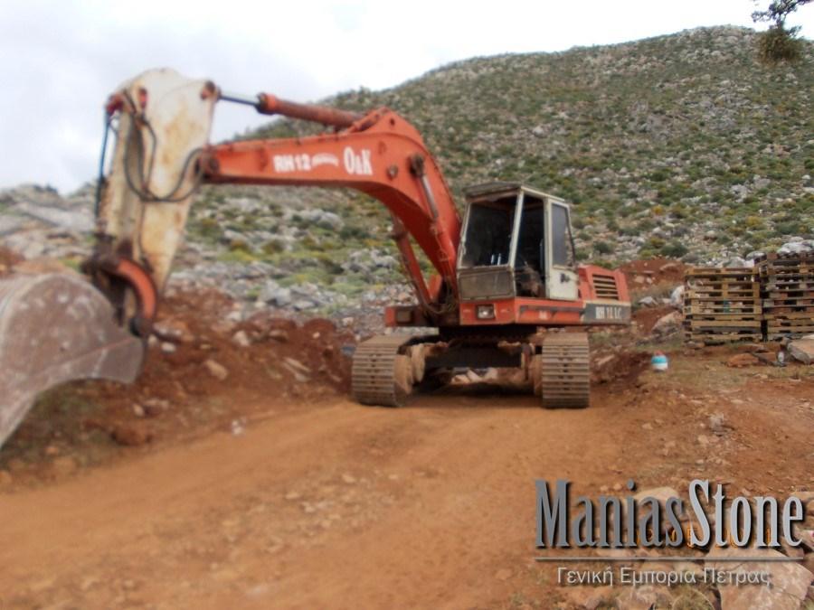 manias-stone61