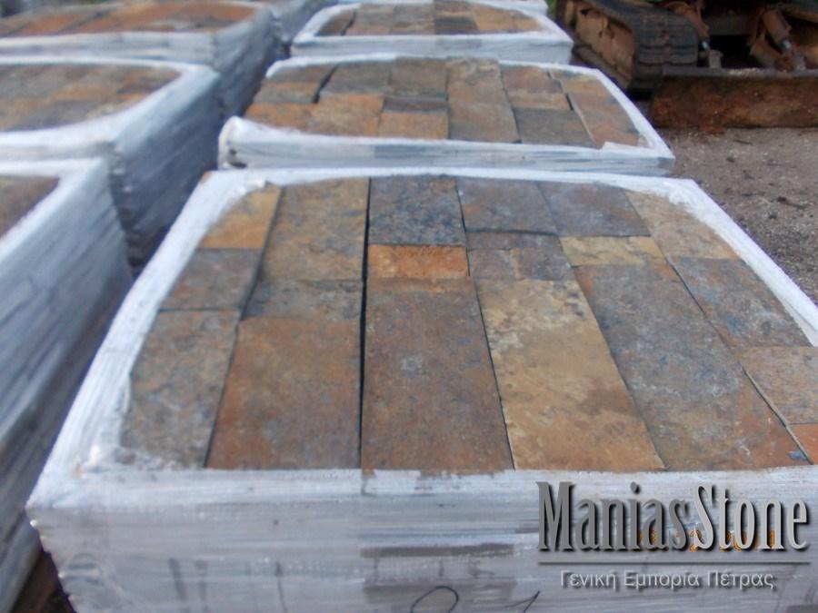 manias-stone72