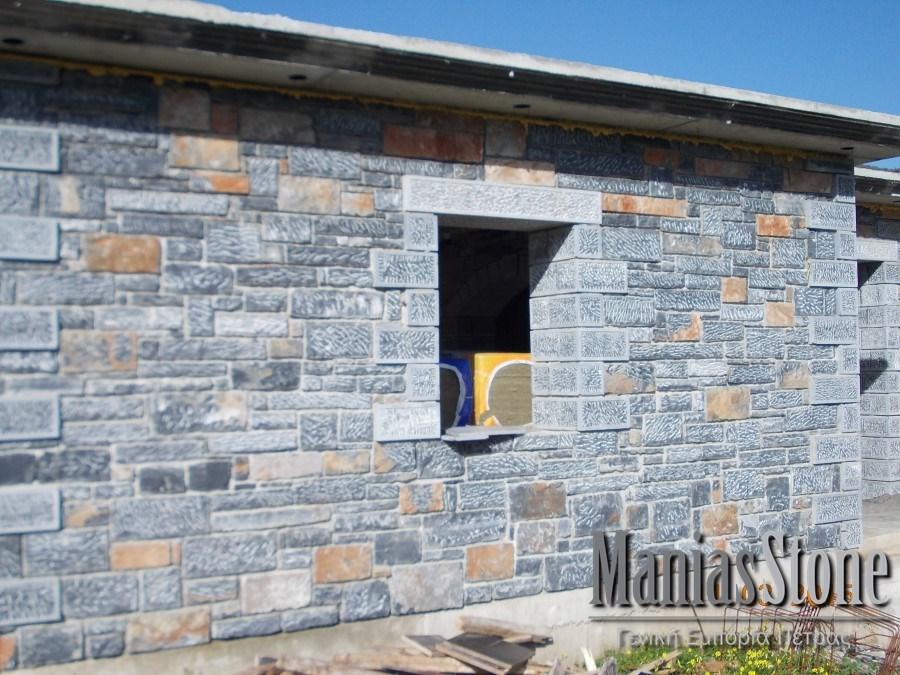 manias-stone74