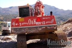 manias-stone03