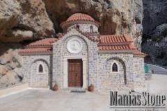 manias-stone05